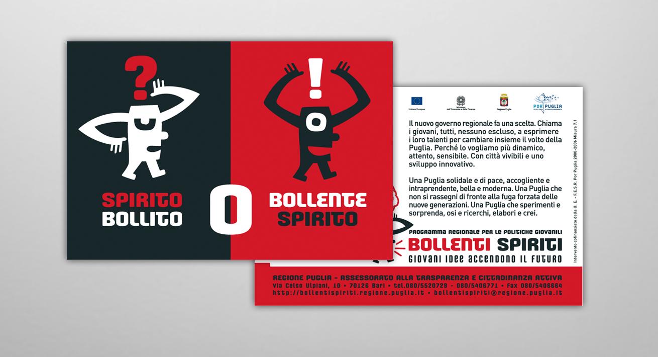 Immagine coordinata - Bollenti Spiriti / Regione Puglia