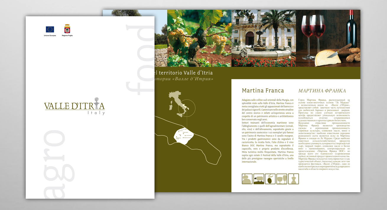 Brochure AgroFood e ModaTex - PIT5 Valle D'Itria
